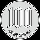 100円のバナー