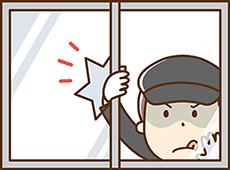 窓から侵入する犯人のバナー